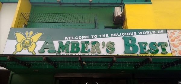 The First Amber Store In The Philippines