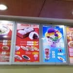 Dimsum, Sides And Noodles On The Chowking Menu
