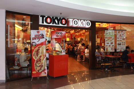 A Tokyo Tokyo Japanese Restuarant In The Philippines