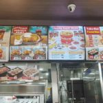 Jollibee In store Menu Philippines 2021 Chicken Joy Perfect Pair, Family Super Meal