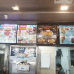 Jollibee In store Menu Philippines 2021 Take Out Favorite, Super Meal